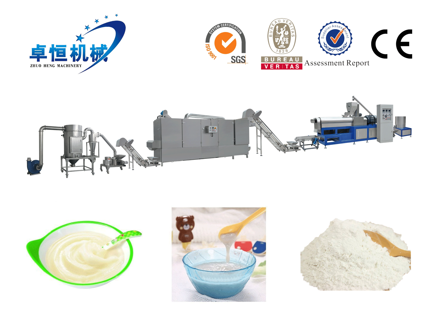Nutrition Grain Powder Processing Line